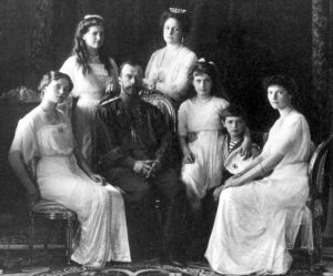 Portrait of the Romanov family